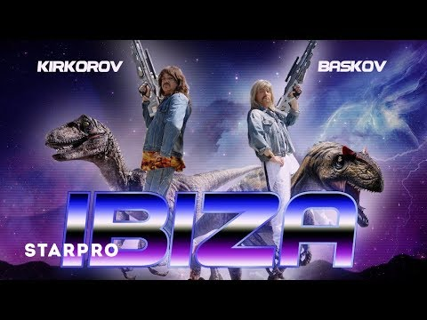 Philip Kirkorov and Nikolai Baskov - Ibiza
