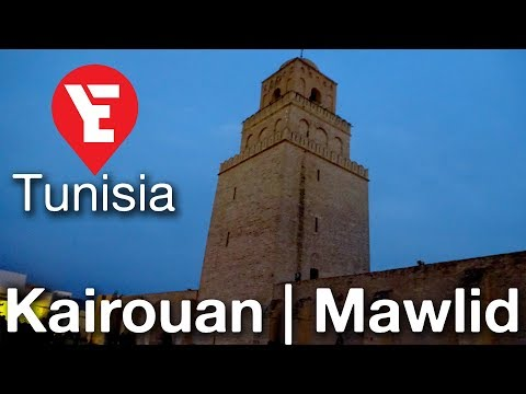 Kairouan | Great Mosque | Mawlid celebration | Exploring Tunisia