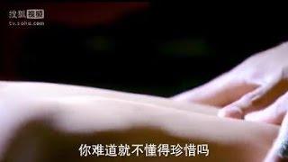 活色生香 38 Legend of Fragrance