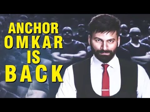 anchor omkar is back sixth sense teaser launch by vinayak garu filmylooks youtube. Black Bedroom Furniture Sets. Home Design Ideas