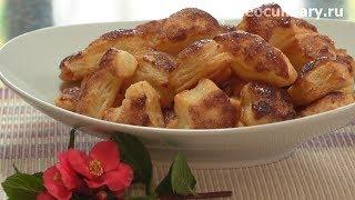 Слоёное печенье - Простой рецепт вкусного печенья от Бабушки Эммы