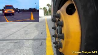 Bus Driver Skill - Curb Line