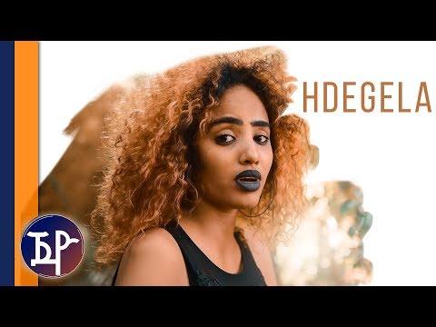 Harena Teklay - Hdegela | ሕደገላ (Official Video) - New Eritrean Music 2019