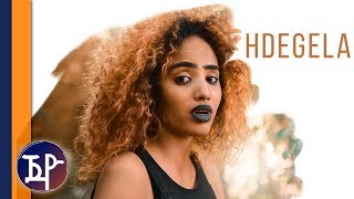 Harena Teklay - Hdegela | ሕደገላ (Official Video) - New Eritrean Music 2019