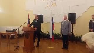 День защитника Отечества в посольстве РФ в РА. 2018