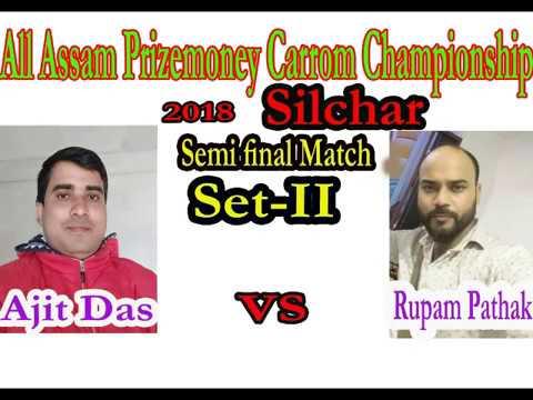 All Assam Prizemoney Carrom Championship, Silchar 2018