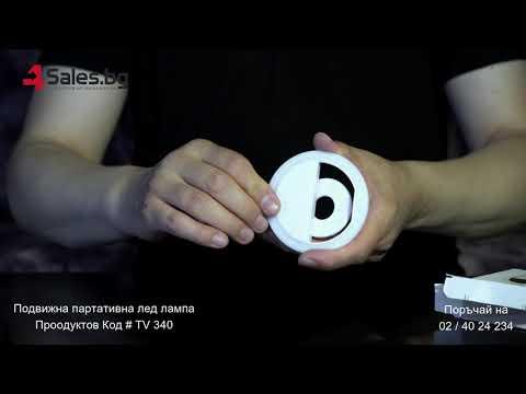 Кръгла селфи светкавица с LED светлина TV340 15