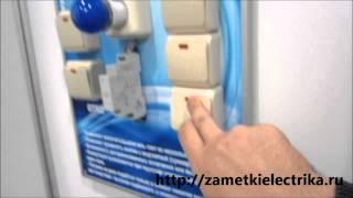 Импульсное реле РИО-1. Схема подключения и принцип работы