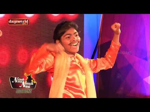 Naach Nara Naach Nari - Dance Reality Show│Episode 4│Daijiworld Television