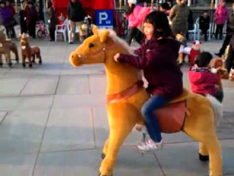 AMAZING Toy Horse, ride them like the real thing!