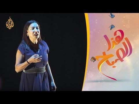 مسرحية -شارع عباس 36- مونودراما فلسطينية تعكس وجع الشتات  - 11:54-2019 / 3 / 18