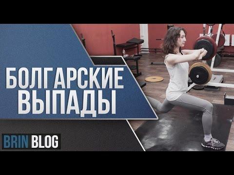 Жжение в ногах ниже колена: причины