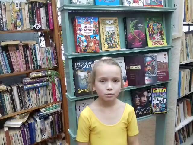Изображение предпросмотра прочтения – ЮляГинниатулина читает произведение «Бородино» М.Ю.Лермонтова