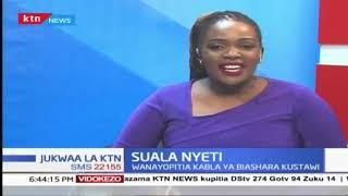 Jukua la KTN, Swala Nyeti: Wafanyabiashara wabunifu