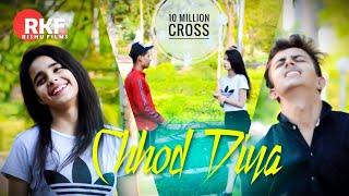 Chhod Diya - Breakup Love Story   Arijit Singh   Swapneel Jaiswal   Rishu Creations