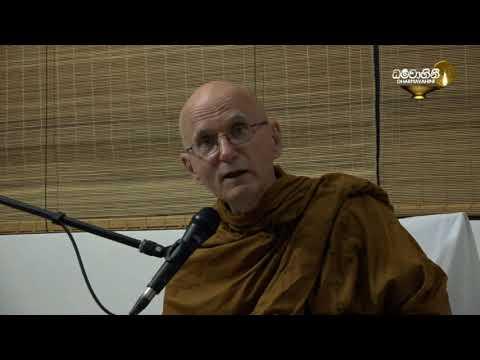 Introduction to Meditation | Venerable Nissarano | February 2017