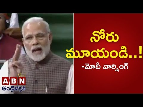 TDP MPs Protest, PM Modi Powerful Speech in Parliament Session | Part 2