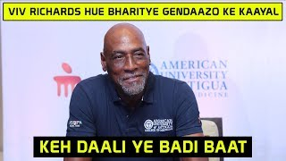 Sir Viv Richards makes a BIG statement about Indian bowling