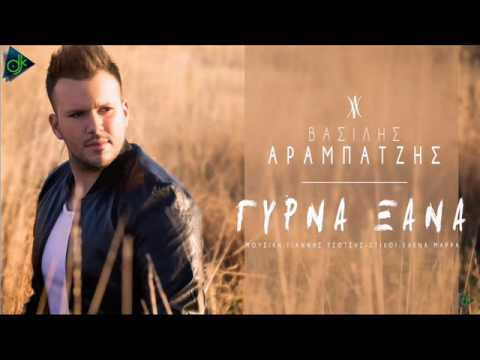 Greek Songs Mix 2017|Vol. 07