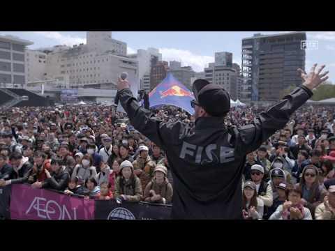Best of UCI BMX Flatland World Cup | FISE World Series Hiroshima 2018