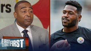 Cris & Nick react to Antonio Brown's 'trade me' response to tweet | NFL | FIRST THINGS FIRST