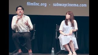 'Jane' Q&A | Cho Hyun-hoon, Lee Min-ji & Gu Gyo-hwan | NYAFF17