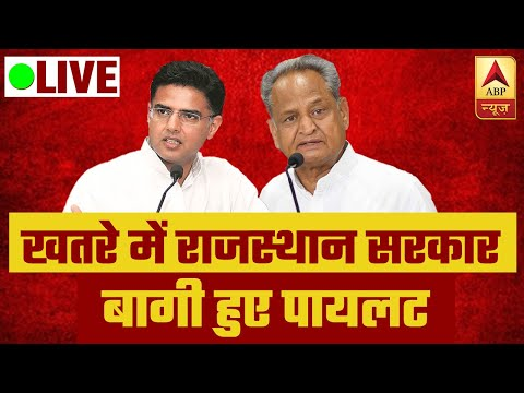 ABP Live: Vikas Dubey updates | Covid Updates | India-China Clash updates | Top News Of The Day 24*7