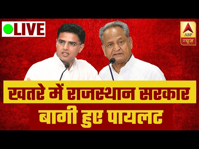 ABP Live: Covid Updates | India-China Clash updates | Monsoon Updates | Top News Of The Day 24*7