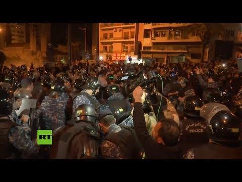 Policía De Líbano Utiliza Gas Lacrimógeno Para Dispersar A Manifestantes En Beirut