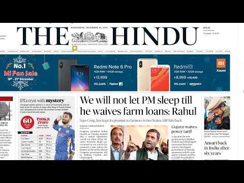 THE HINDU NEWSPAPER 19th December 2018 Complete Analysis