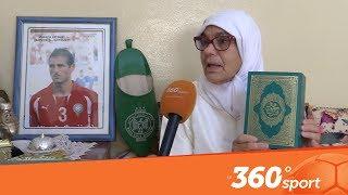 Le360.ma •بالفيديو. مؤثر. والدة المرحوم الزروالي توجه رسالة لمشجع الرجاء سيمو