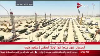 فيديو.. نصر سالم: قاعدة محمد نجيب سلاح ردع لحماية مصر