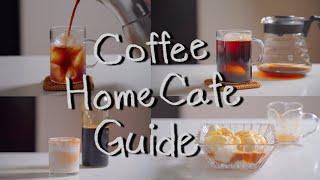 커피를 집에서 내려먹는 네 가지 방법 #모카포트 #핸드…