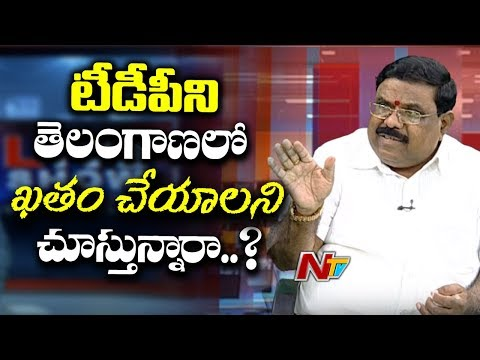 Why KCR made Comments on TDP, Mahakutami Seats Sharing, Bogus Voters | Part 01 | NTV