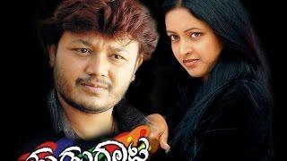 Hudugata 2007 Kannada Comedy Movie | Ganesh, Rekha Vedavyas, Avinash, Komal Kumar