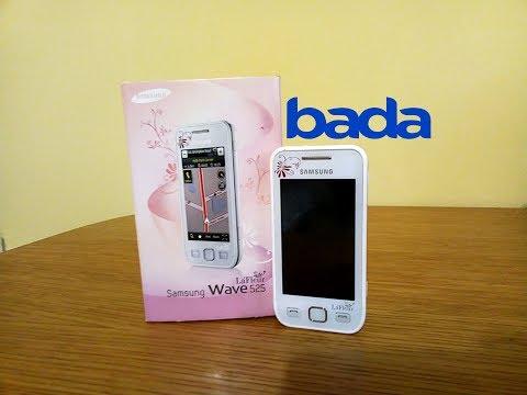 Samsung S5250 Wave 525 (2010) - доступный бадафон
