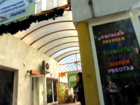 Новый рынок в Зеленоградске