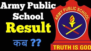 Army public school Result aps-csb.in army public result date कब आएगा ॥awes॥
