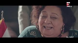 مشهد كوميدي بين الظابط محمد وهو بيحقق مع سعاد... هتموت من الضحك #طلقة_حظ