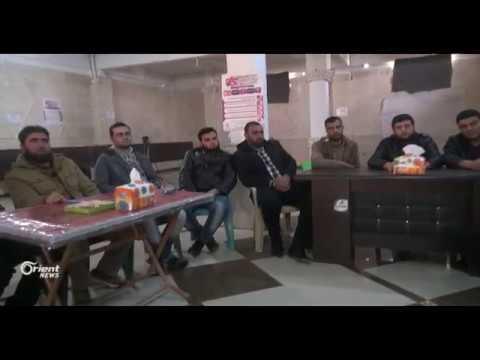 انعقاد المؤتمر التأسيسي الأول لنقابة صيادلة حماة