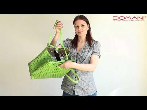 Итальянская женская кожаная сумка Gillian в интернет-магазине Domani  GLCPL34Cf07