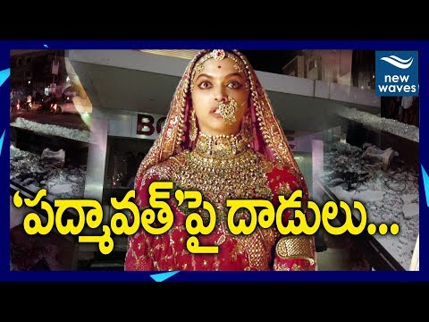 Gujarat Theatre Owners Refuse To Screen Padmaavat Movie | New Waves