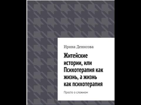 Несчастная любовь в произведениях классиков. Видеообзор фильмов и книг.