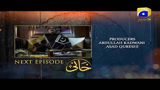 Khaani 2nd Last Episode Promo | Khaani Episode 30 Promo | Har Pal Geo