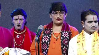 Haryanvi Maina Live Stream