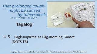 4-5 [Tagalog]服薬確認(DOTS TB)
