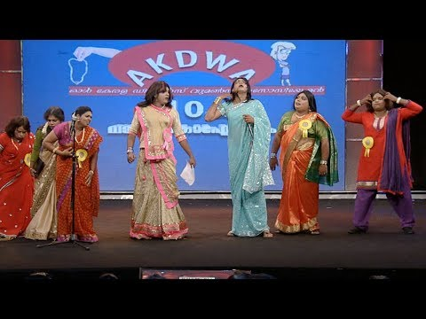 Cinema Chirima I Annual meet of All Kerala Divorce Women's Association I Mazhavil Manorama