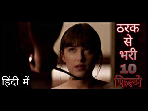 Top Ten Adult Movies In Hindi