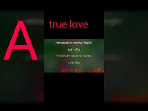 Bus stop movie song lyrics(rekkalochina prema)