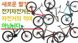 전기자전거 모터 시장의 새로운 바람, 이바이크모션